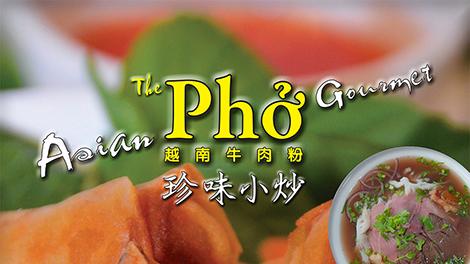 Asian Gourmet 珍味小炒